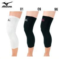MIZUNO 膝サポーター(ロング) 男女兼用のひざ用サポーター ストレッチタイプ  ■素材: 綿・...