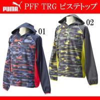 PUMA PFF TRG ピステトップ  WIND CELL 冷たい風の侵入を防ぐ高機能防風素材によ...