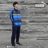 PUMA  TWV トレーニングジャケット上下セット  フォームストライプを基調とした 吸汗速乾機能...