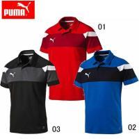 PUMA TT SPIRIT 2ポロシャツ(メンズ)  吸汗速乾機能搭載の鹿の子ポロシャツ。 胸から...