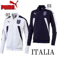 PUMA イタリア代表  FIGC ITALIA スタジアム トラックジャケット  イタリア代表20...
