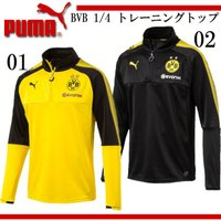 PUMA ドルトムント BVB 1/4 トレーニングトップ  ドイツ ビッグクラブ ボルシア ドルト...