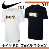 ナイキ F.C. フォイル Tシャツ  ナイキ F.C. フォイル メンズ Tシャツは、 柔らかなコ...