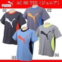 PUMA AC SS TEE (ジュニア)  半袖Tシャツ   ■素材 (本体)メランジライトニット...