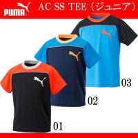 PUMA AC SS TEE (ジュニア)  半袖Tシャツ   ■素材:ピンホールニット ポリエステ...