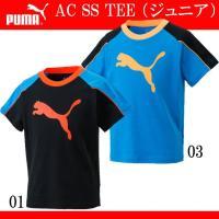 PUMA AC SS TEE (ジュニア)  半袖Tシャツ   ■素材:天竺 コットン100%   ...