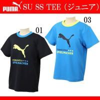PUMA SU SS TEE (ジュニア)  半袖Tシャツ   ■素材:ピンホールニット ポリエステ...