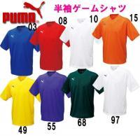 PUMA 半袖ゲームシャツ  ストライプメッシュ生地を使った、 ワンポイントロゴ入りの半袖ゲームシャ...