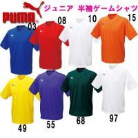 PUMA ジュニア 半袖ゲームシャツ  ストライプメッシュ生地を使った、 ワンポイントロゴ入りのジュ...