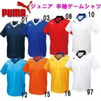 PUMA ジュニア 半袖ゲームシャツ  衿にラインの入った、 ワンポイントロゴ入りジュニア用半袖ゲー...