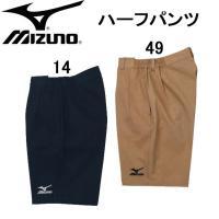 MIZUNO 綿パンツ(ハーフ) シンプルデザインが着用シーンをワイドにする。 普段着、移動着に最適...