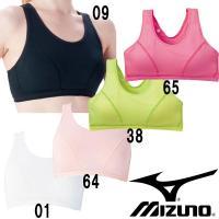 MIZUNO ドライサイエンス/ゆれぴたっIIブラ(レディース)   運動時のズレやゆれを軽減するオ...