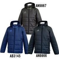 adidas Condivo16 パデットジャケット  ミドル丈の保温に優れたジャケット。 ポケット...