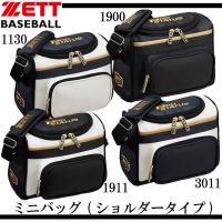 ZETT 展示会限定 プロステイタス ミニバッグ(ショルダータイプ)  フロントポケットパイピング合...