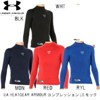 UNDER ARMOUR UA HEATGEAR ARMOURコンプレッションLSモック   ■伸長...