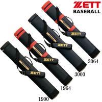 プロステイタス 限定 バットケース 2本入  ZETT ゼット 野球 バットケース 19SS(BCP727B)