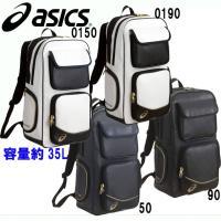 <ゴールドステージ>バックパック  人気の高いスクエア形状のバックパック  ■サイズ:F W30×H...