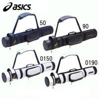 asics <ゴールドステージ> バットケース(3本用)  バットを守る収納部仕切り仕様の 3本入り...
