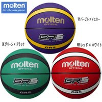 GR5/ゴムバスケットボール 5号球   ●素材 ゴム  ●5号球(円周69-71cm、直径約22c...