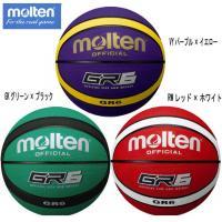 GR6/ゴムバスケットボール 6号球   ●素材 ゴム  ●6号球 円周72.4〜73.7cm 直径...