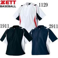 半袖ハーフジップジャンパー  ZETT ゼット 野球 ウェア ソフトVジャン (BOV530H)