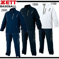 ZETT <プロステイタス> ウインドブレーカージャケット&パンツ 上下セット  不変の最上級、シン...
