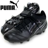 PUMA プーマ ワン 17.3 HG JR  究極のサッカーシューズ追求がコンセプトの、 プーマ ...