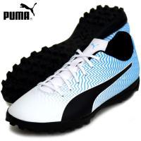 ラピド 2 TT PUMA プーマ  サッカー フットサル トレシュー20FW (106062-04)