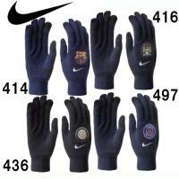 NIKE グローバル フットボール サポーターグローブ   暖かく快適なニット素材。 親指と人差し指...