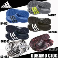 デュラモ クロッグ 【adidas】アディダス サンダル (DURAMO CLOG)