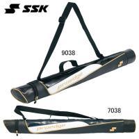 Proedge(プロエッジ)  バットケース(1本用) SSK エスエスケイ●野球 バットケース18SS (EBH5003)