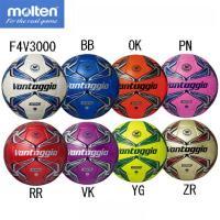 モルテン ヴァンタッジオ3000 4号球   モルテン、定番のヴァンタッジオシリーズがリニューアル。...