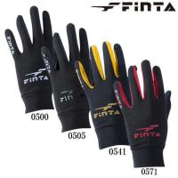 フィールドグローブ(スマートタッチ) FINTA フィンタサッカー 手袋17FW(FT6831)
