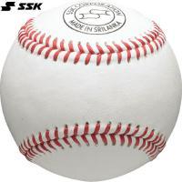 SSK 硬式練習球  SSKの刻印の練習球。1球売り  ■練習球 ■ホワイト ■天然皮革(縫い糸:綿...