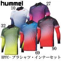 HPFC-プラシャツ・インナーセット  吸汗速乾,ストレッチ  プラクティスシャツ ■素材: [プラ...