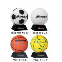 マスコットサッカーボール ■品番 PKC2-WBK PKC2-W ●縫い・人工皮革●直径約16.5c...
