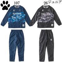 kelme JR ピステスーツ  ■素材:ポリエステル100% ■サイズ:130,140,150,1...