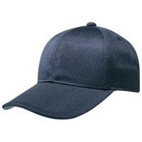オールメッシュ六方型  MIZUNO ミズノ 野球 ウエア 帽子 (12JW4B03)