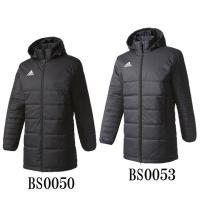 adidas TIRO17 LパデットJKT  チーム用TIROロングパテッドジャケット。 保温性に...
