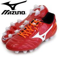 MIZUNO モナルシーダ2 SW MD  甲高、幅広選手にオススメの スーパーワイドフィットモデル...