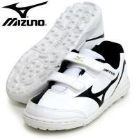 MIZUNO イグニタス 4 KIDS AS  イグニタスシリーズのキッズモデル。  ■甲材:人工皮...