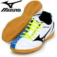 MIZUNO イグニタス 4 Jr IN  蹴る者に力を。 バイオコントロールパネルの開発で、スピン...