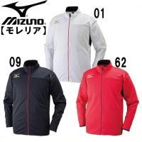 MIZUNO モレリア ウォームアップシャツ  シンプルな切替のデザインに後ろ裾の ジャカードロゴが...