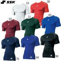 SCβやわらか ローネック半袖 フィットアンダーシャツ  SSK エスエスケイ 野球 アンダーシャツ 19SS (SCB019LH)