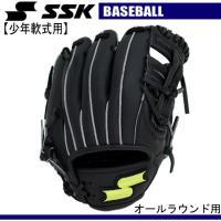 SSK 少年軟式用グローブ(オールラウンド用)    ■少年軟式野球グラブ  ■素材 天然皮革製 ■...