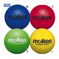 ソフトスポンジボール16 押したらつぶれ、はなすと元に戻ります。  スポンジボール  ■素材 スポン...