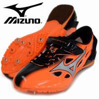 MIZUNO ジオスプリント 3  脚力の強いパワースプリンター、ハードラーへ。 反発性×グリップ性...