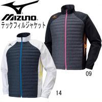 テックフィルジャケット 【MIZUNO】ミズノ 陸上 ウィンドブレーカー (U2ME6502)