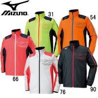 MIZUNOウインドブレーカーシャツ  蛍光色を採用し、寒い時期のトレーニングを カラフルに彩るウィ...