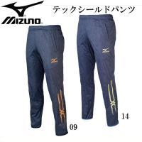 MIZUNOテックシールドパンツ  MIZUNO TRACK CLUB MODEL  ■素材:ポリエ...
